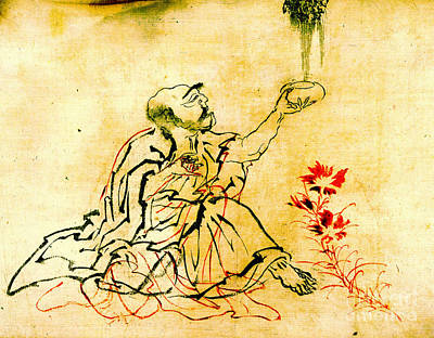 Buddhist Disciple 1849 Poster