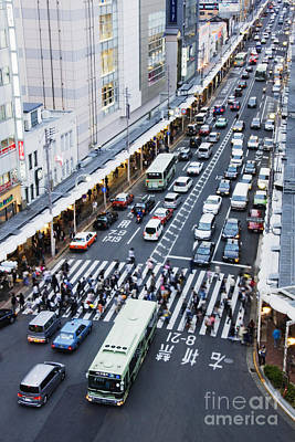 Busy Downtown Street In Japan Poster