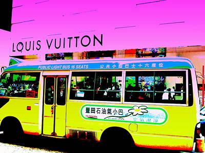 Canton Road Luxury  Poster