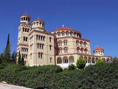 Cathedral Of Saint Nectarios At Aegina Poster