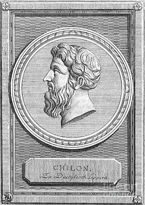 Chilon Of Sparta, Sage Of Greece Poster