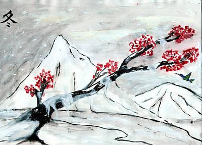 Chinese Brush Paint Winter Poster by Shashi Kumar