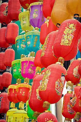 Chinese Lanterns In Market Poster