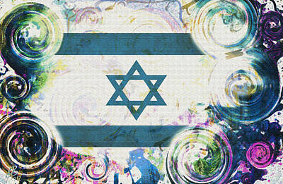 Colorful Land Of Israel Poster
