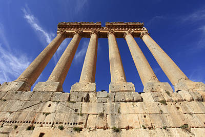 Columns And Capitals Of Roman Temple Of Jupiter Ruins Dating To Around 60 Ad, Baalbek, Lebanon Poster