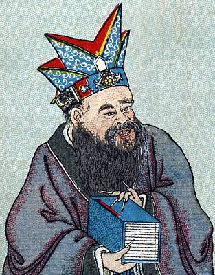 Confucius, Chinese Philosopher Poster by Sheila Terry