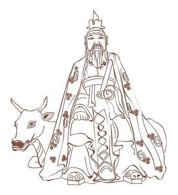 Digital Illustration Of Chinese Philosopher Confucius Sitting On Cow Poster