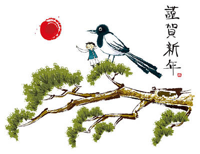 Drawing Of Boy And Bird On Tree Poster by Eastnine Inc.