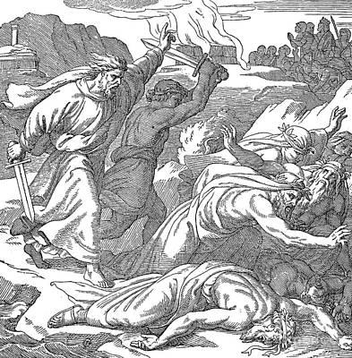 Elijah (9th Century B.c.) Poster
