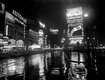 Ev1975 - Broadway And Times Square, New Poster