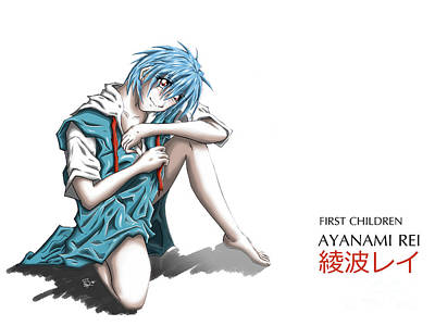 First Children Poster by Tuan HollaBack