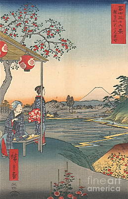 Fujimi Tea House At Zoshigaya Poster