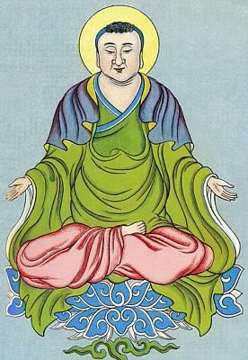 Gautama Buddha, Founder Of Buddhism Poster by Sheila Terry