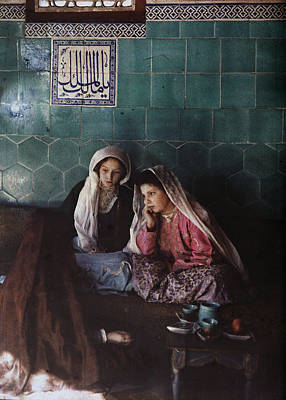 Girls Sitting Below Tile That Poster by Gervais Courtellemont