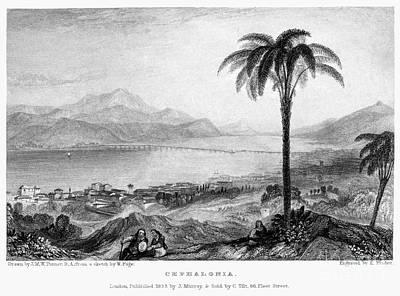 Greece: Kefalonia, 1833 Poster