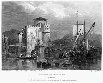 Greece: Negropont, 1833 Poster