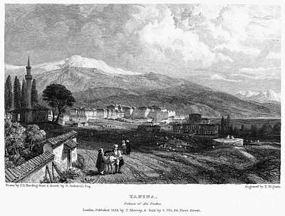 Greece: Yanina, 1833 Poster by Granger