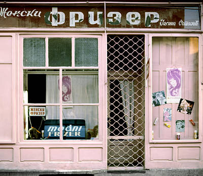 Hairstylist For Women. Belgrade. Serbia Poster