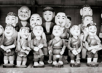 Hanoi Water Puppets Poster by Shaun Higson