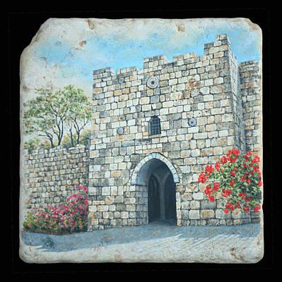 Herod's Gate Poster