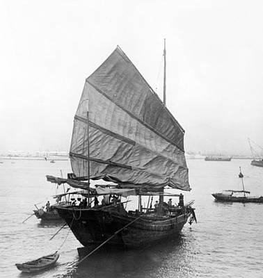 Hong Kong Harbor - Chinese Junk Boat - C 1907 Poster by International  Images