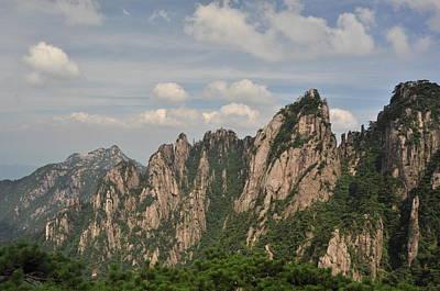 Huangshan Granite 2 Poster