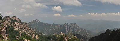Huangshan Panorama 1 Poster