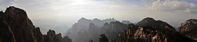 Huangshan Panorama 4 Poster