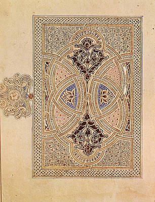Illuminated Cover Of A Quran Poster by