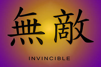 Invincible Poster by Linda Neal