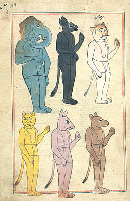 Islamic Demons, 17th Century Poster by Photo Researchers