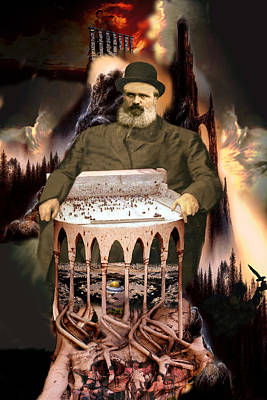 Jewish Heritage Poster by E  Kraizberg