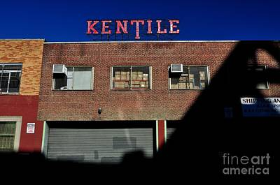 Kentile Factory Poster by Mark Gilman