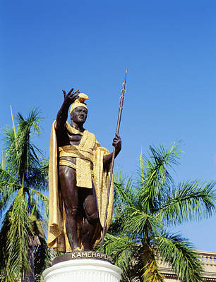 King Kamehamea Poster