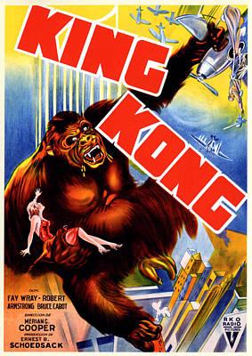 King Kong, King Kong Holding Fay Wray Poster by Everett