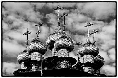 Poster featuring the photograph Kishi Domes Black And White by Rick Bragan
