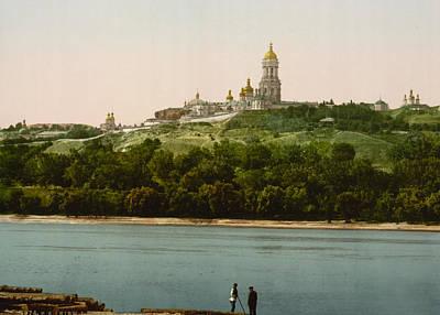 La Lavra - Kiev - Ukraine - Ca 1900 Poster