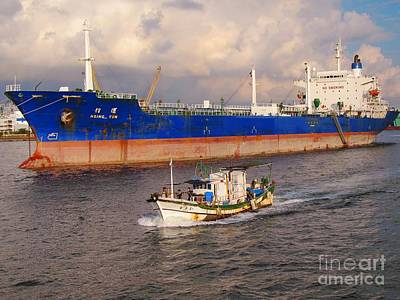 Large Oiltanker And Chinese Fishing Boat Poster