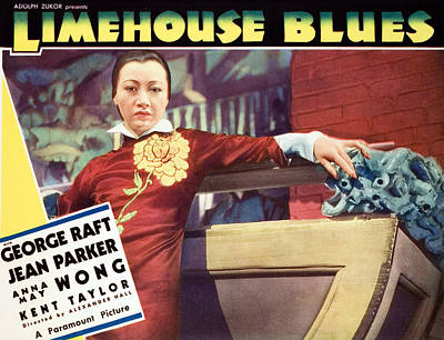 Limehouse Blues, Anna May Wong, 1934 Poster