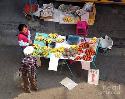Local Fruit Stand In Taiwan Poster by Yali Shi