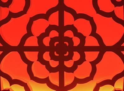Mandala Poster by James Mancini Heath