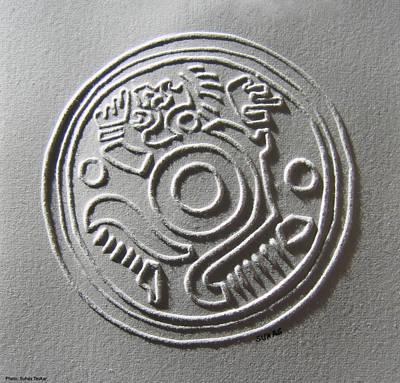 Maya Art Poster