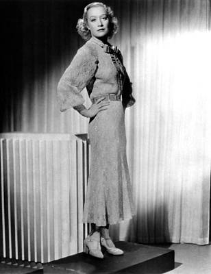 Miriam Hopkins, 1933 Poster
