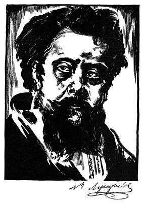 Modest Mussorgsky Poster by Granger