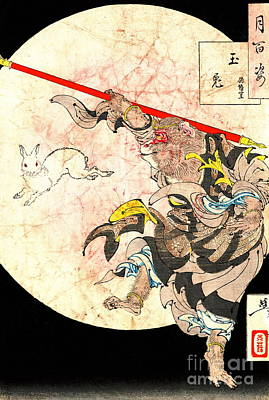 Monkey King And Moon Rabbit 1887 Poster by Padre Art