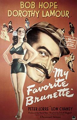 My Favorite Brunette, Dorothy Lamour Poster