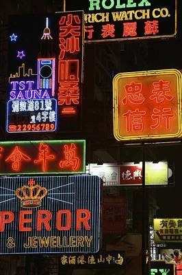 Neon Signs On Nathan Road, Close Up Poster by Axiom Photographic