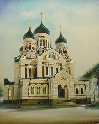 Nevsky Catedral Poster