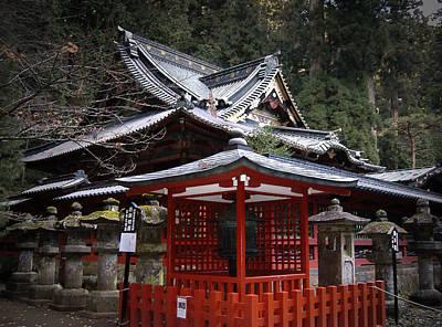 Nikko Monastery Building Poster by Naxart Studio
