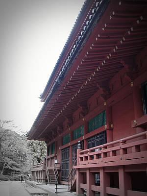 Nikko Monastery Poster